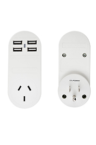 TRAVEL ACCESSORIES USA 4 Port (2 Amp) USB Travel Adaptor White medium | Samsonite